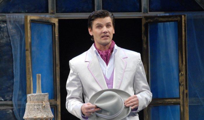 Актер Иркутского драмтеатра Александр Братенков удостоен звания Заслуженного артиста России