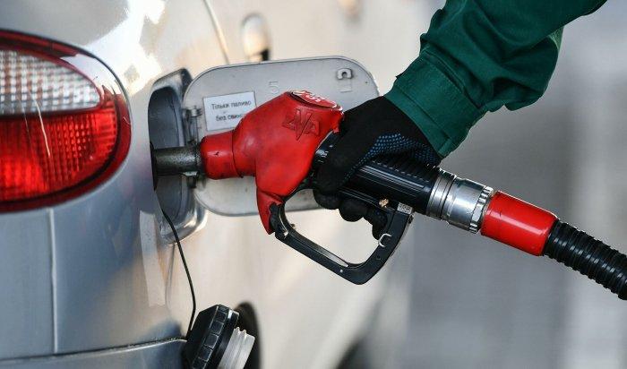 ВИркутской области возник дефицит бензина Аи-95