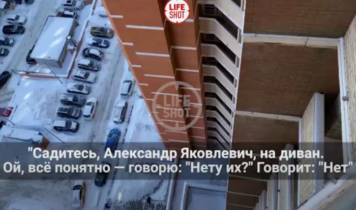 Отец мужчины, убившего себя исвою дочь, рассказал опричинах поступка сына (Видео)