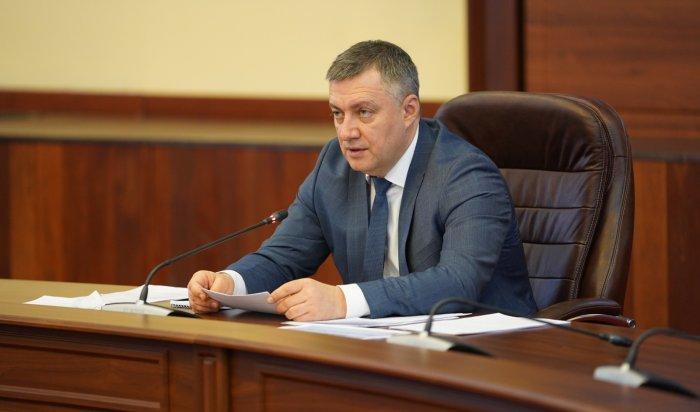 Глава Иркутской области ипредставитель «КрайсНефти» обсудили проблему сбензином