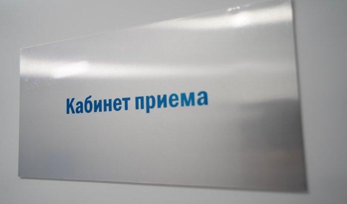 ВПриангарье амбулаторно-ковидные центры принимают дотысячи человек всутки
