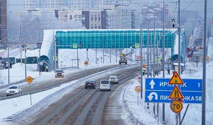 Илья Варламов раскритиковал надземный пешеходный переход к «Точке будущего» в Иркутске
