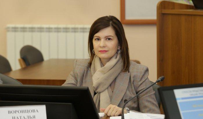 Министр труда изанятости Иркутской области Наталья Воронцова ушла вотставку