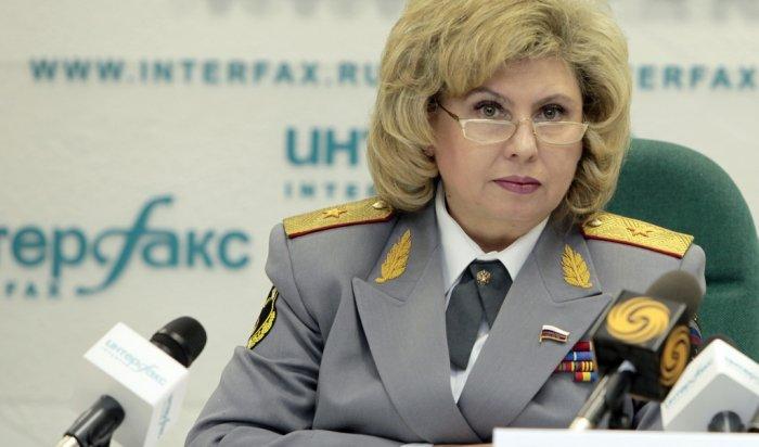 Омбудсмен России будет лично следить заситуацией спытками вместах заключения Иркутской области