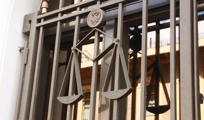 В Иркутске задержали мужчину, обвиняемого в изнасиловании
