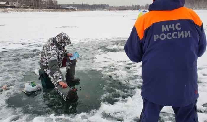 Подведены итоги ΙV этапа акции «Безопасный лед»