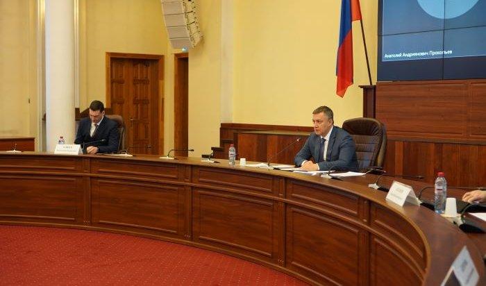 Региональное министерство образования проведет расследование по факту возгорания в школе-интернате № 8 в Иркутске