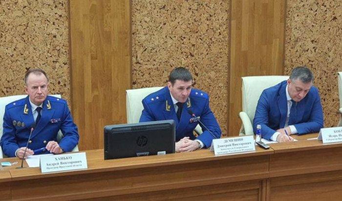 Новым главным прокурором Иркутской области назначен Андрей Ханько