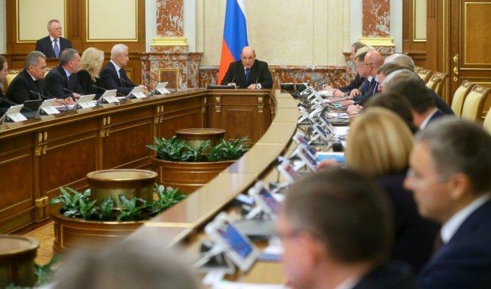 Правительство оптимизирует работу Пенсионного фонда России