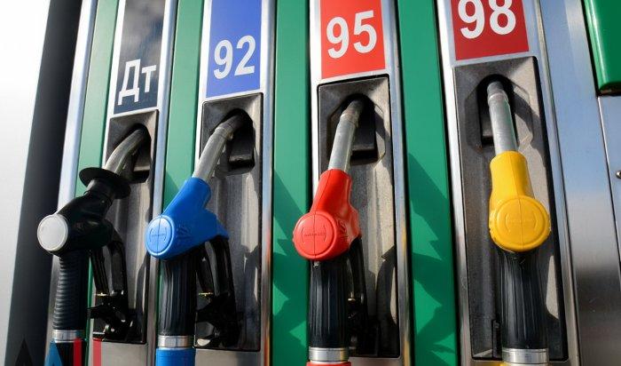 Иркутск показал максимальный рост стоимости бензина среди сибирских городов