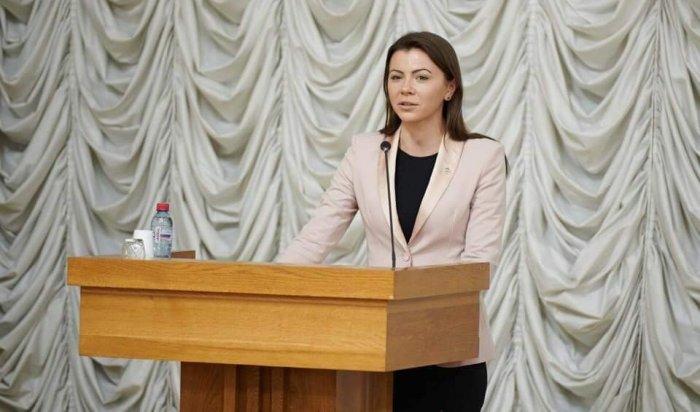 Маргарита Цыганова опровергла свое назначение министром помолодежной политике Иркутской области