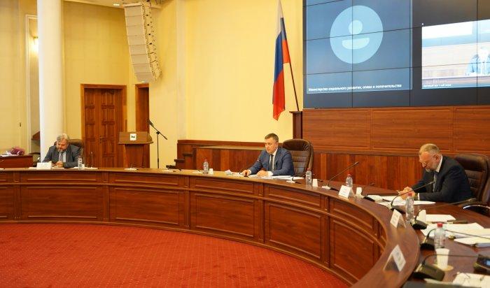 Около пяти тысяч домов может затопить впаводкоопасный период 2021года вИркутской области