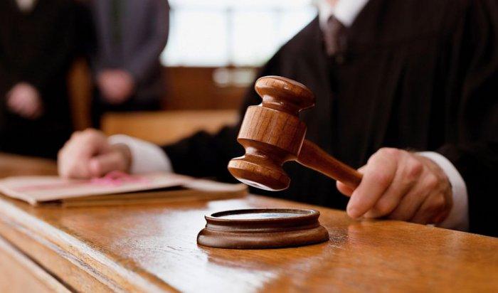 В Братске задержали подозреваемого в убийстве мужчины возле здания суда (Видео)