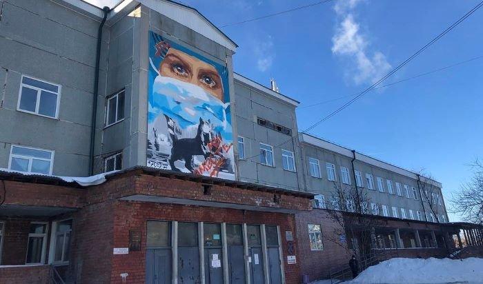 Панно в знак благодарности врачам установили на фасаде Иркутской инфекционной больницы