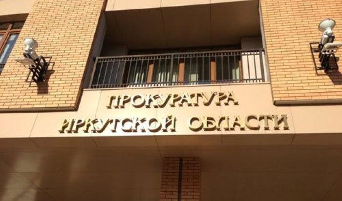 Прокуратура Иркутской области начала проверку по фактам ДТП с участием трамвая и автобуса