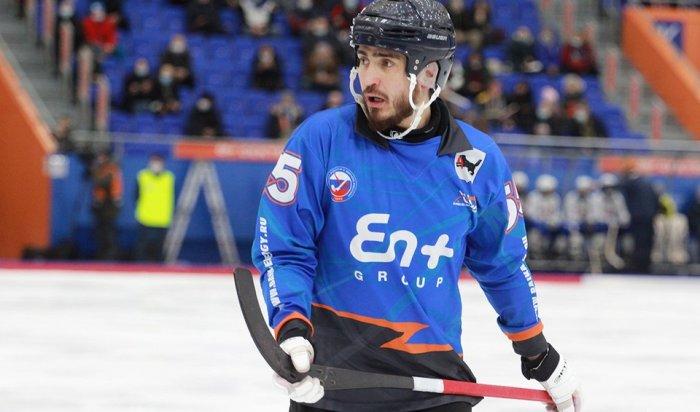 «Байкал-Энергия» проиграла «Воднику» со счетом 0:8 и вышла из плей-офф в четвертьфинале