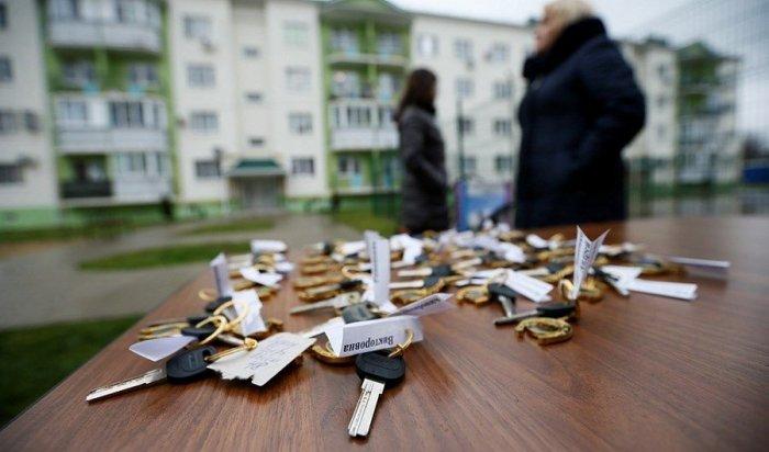 ВПриангарье детям-сиротам в2020году предоставили квартир вдва раза меньше обещанного