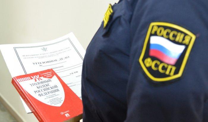 Полтора года лишения свободы назначили иркутянину занеуплату алиментов