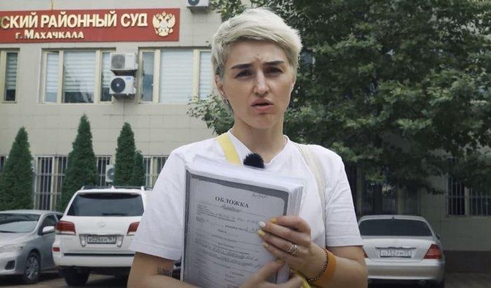 ВДагестане суд забрал троих детей уматери из-за пирсинга, татуировок ицвета волос