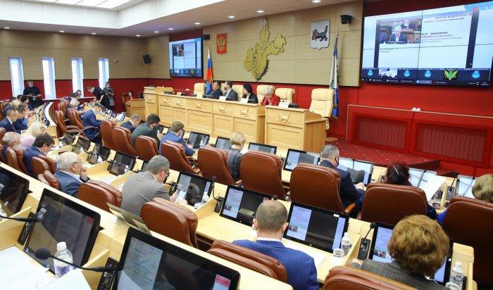Заксобрание Иркутской области приняло законопроект опостинтернатном сопровождении детей-сирот