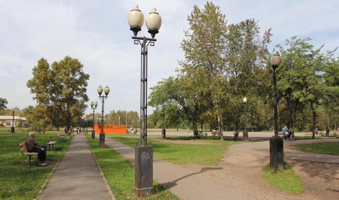 ВЛенинском округе Иркутска в2021году благоустроят пять пространств