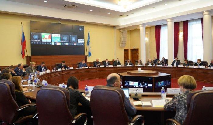 В2021году вИркутской области будет создано министерство цифрового развития исвязи