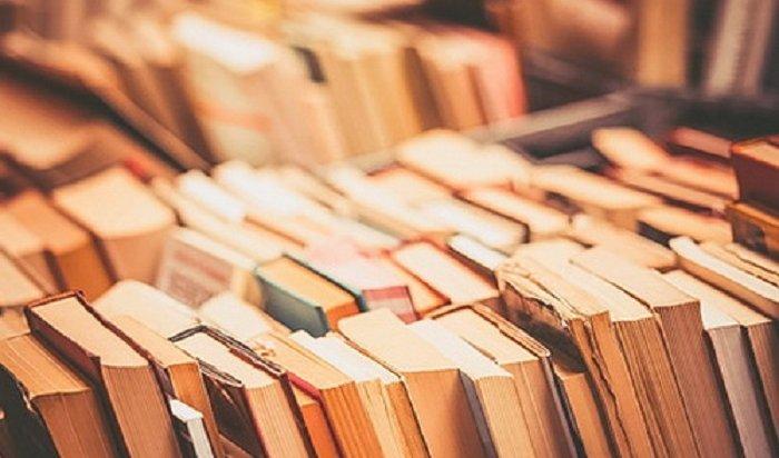 450 книг передаст «Книжный приют» в библиотеку поселка Большая Речка