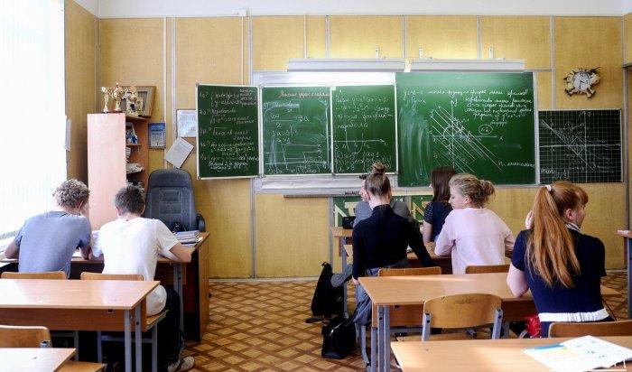 Школы Приангарья с 1 апреля начинают прием заявок на обучение в первых классах