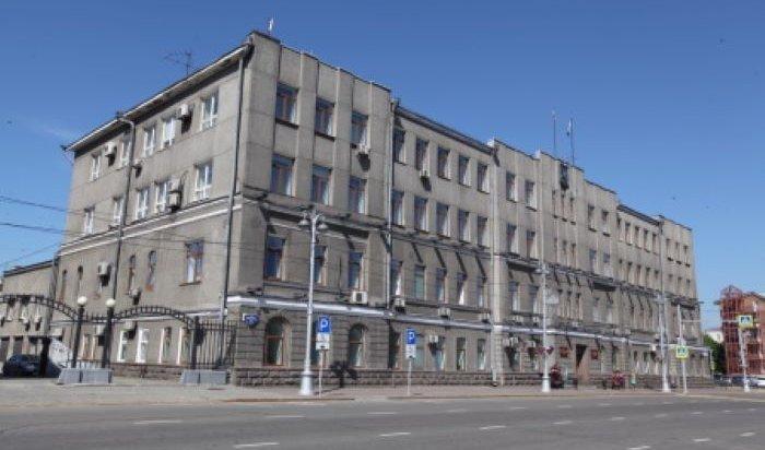 В Иркутске планируют строительство арендного жилья
