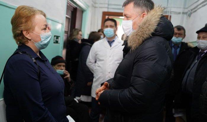 Строительство поликлиники Качугской районной больницы начнется в 2022 году