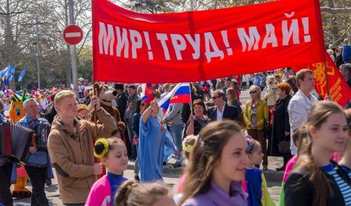 1мая вИркутске планируется провести салют иконцерты