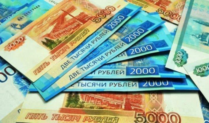 Центробанк решил заменить города нароссийских банкнотах