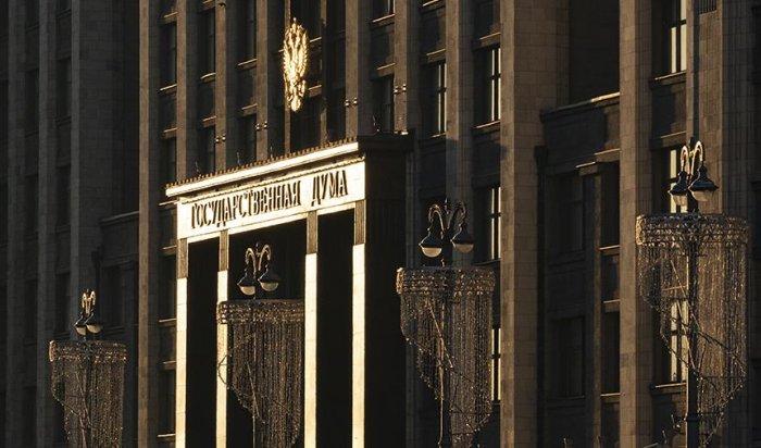 Госдума приняла втретьем чтении закон, позволяющий Путину баллотироваться впрезиденты еще надва срока