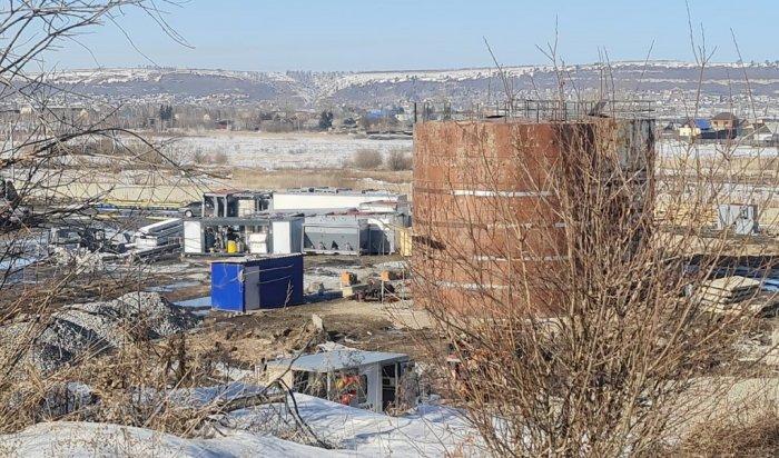 Жители Боково жалуются на строительство асфальтобетонного завода во Втором Иркутске