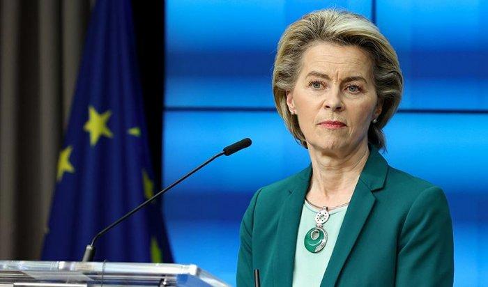 Глава Еврокомиссии заявила о начале третьей волны COVID-19 в Европе