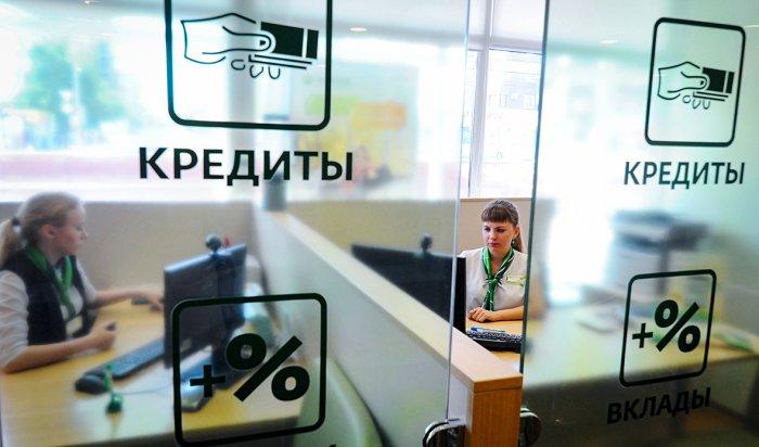 Центробанк с 1 апреля отменит действие части «ковидных» послаблений