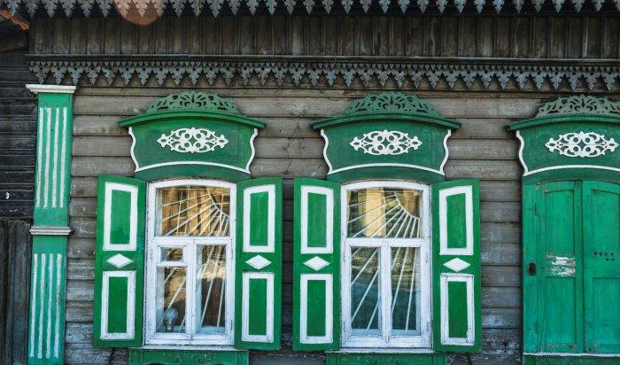 Иркутяне могут стать соавторами цифрового каталога посимволике деревянных домов