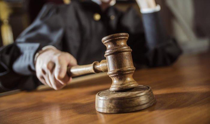 ВИркутске судили еще одного «черного риелтора» заубийство владельцев квартир