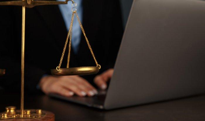 Пятерых мужчин будут судить занападение надом предпринимателей вТайшете (Видео)