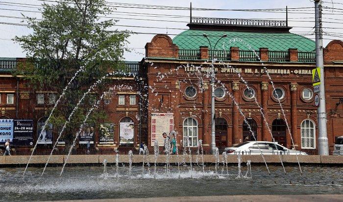 ВИркутске планируют подготовить клету одиннадцать фонтанов