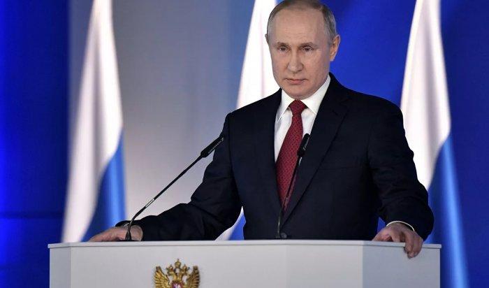Путин выступит спосланием Федеральному собранию 21апреля