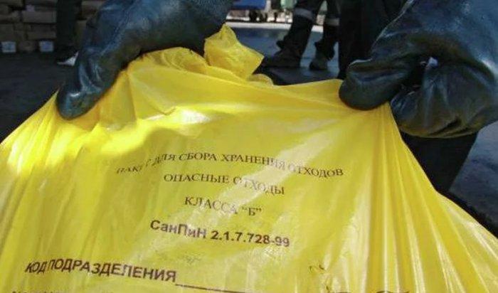 ВНово-Ленино местные жители обнаружили свалку человеческих останков