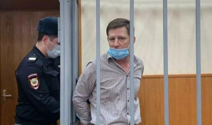 Сергей Фургал заболел коронавирусом вСИЗО «Лефортово»