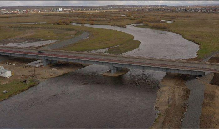Почти 2млрд рублей направят настроительство иремонт мостов вИркутской области