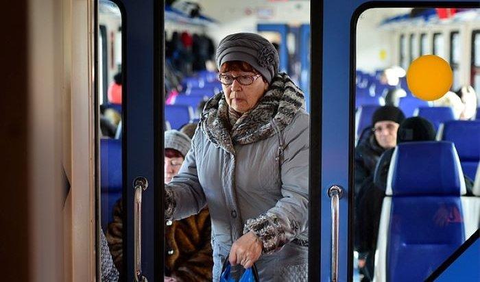 Выдача электронных проездных билетов льготникам продлится в Иркутской области до конца сентября