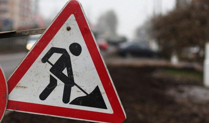 Движение транспорта по улице Российская в Иркутске будет ограничено до 16 апреля