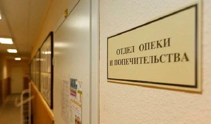 ВУсолье-Сибирском сотрудницу отдела опеки ипопечительства обвиняют вмошенничестве на25млн рублей