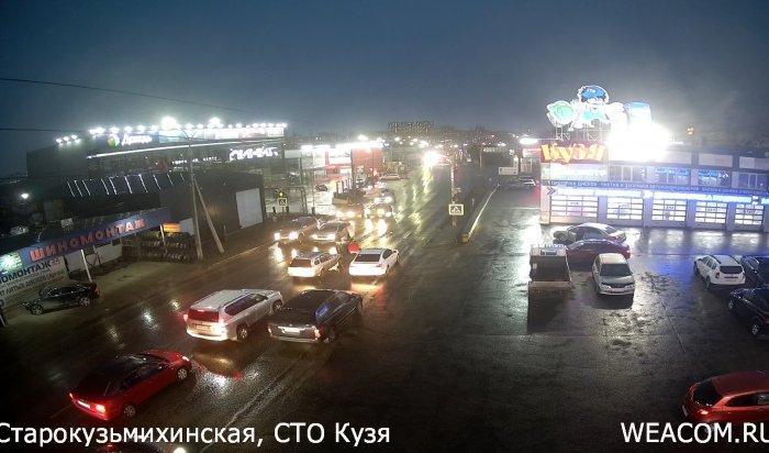 ВИркутске водитель сбил пешехода наулице Старокузьмихинской (Видео)