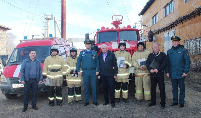 Первое в России подразделение частной пожарной охраны появилось вУсольском районе