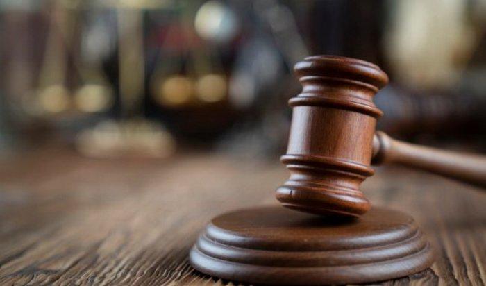 Таксист из Усолья-Сибирского получил 16,5 лет колонии за убийство жителя Хакасии